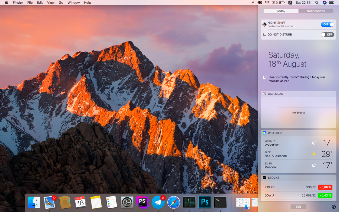 Операционная система macOS High Sierra