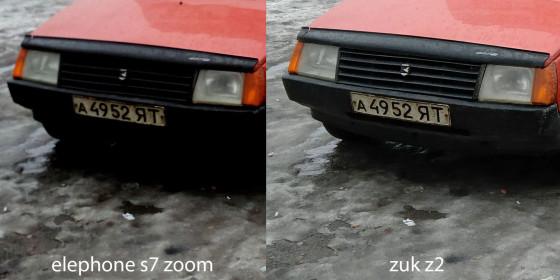 Примеры фотографий сделанных на ZUK Z2 (фото 3)