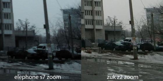 Примеры фотографий сделанных на ZUK Z2 (фото 6)