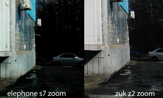 Примеры фотографий сделанных на ZUK Z2 (фото 2)