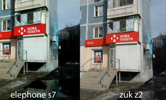 Примеры фотографий сделанных на ZUK Z2 (фото 1)