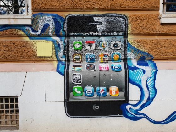 Фото сделанные на Samsung Galaxy S9 (фото 6)
