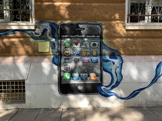 Apple iPhone XS 12Мп примеры фото - f/1.8, ISO 25, 1/404s