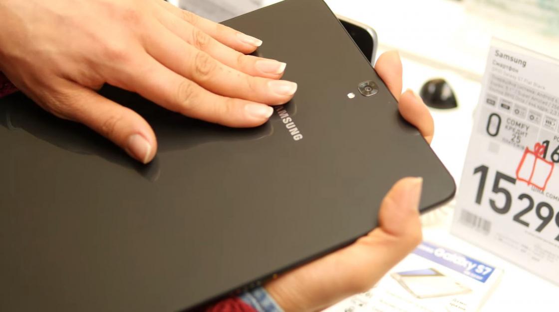 Обзор Samsung Galaxy Tab S3 - тыльная сторона приятная на ощупь