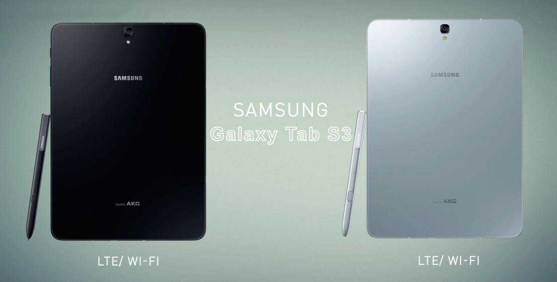 Обзор Samsung Galaxy Tab S3 - LTE/WiFi