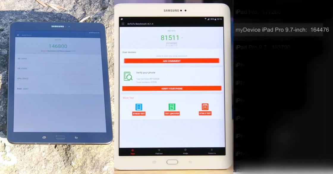 Обзор Samsung Galaxy Tab S3 - тесты