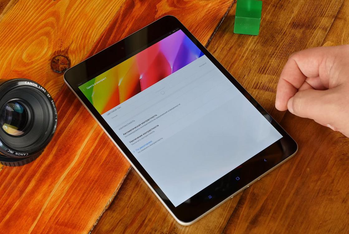 Обзор планшета Xiaomi Mi Pad 3 - калибровка