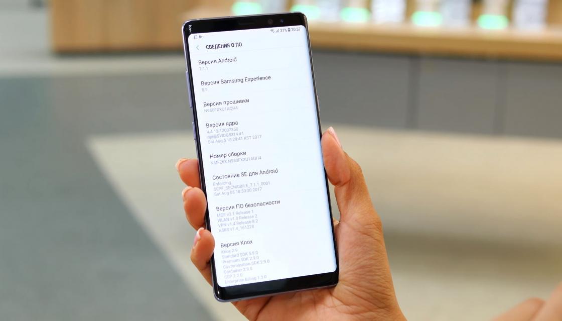 Обзор Samsung Galaxy Note 8 - Android 7.1.1, с оболочкой Experience 8.5