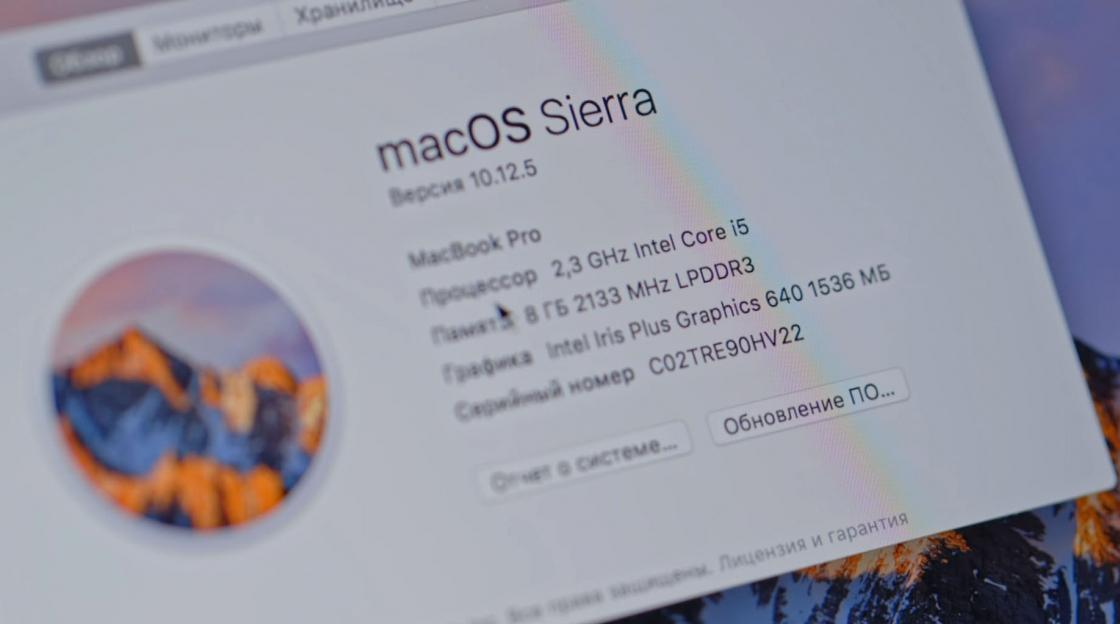 Обзор MacBook Pro 2017 - без возможности кастомизации
