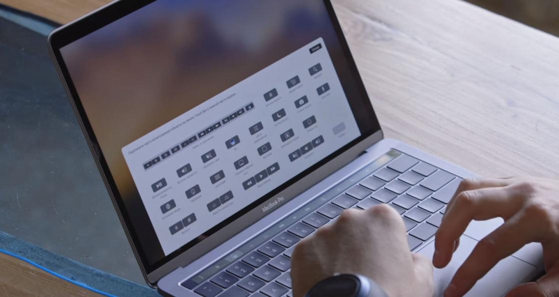 Обзор MacBook Pro 2017 - настройка Touch Bar