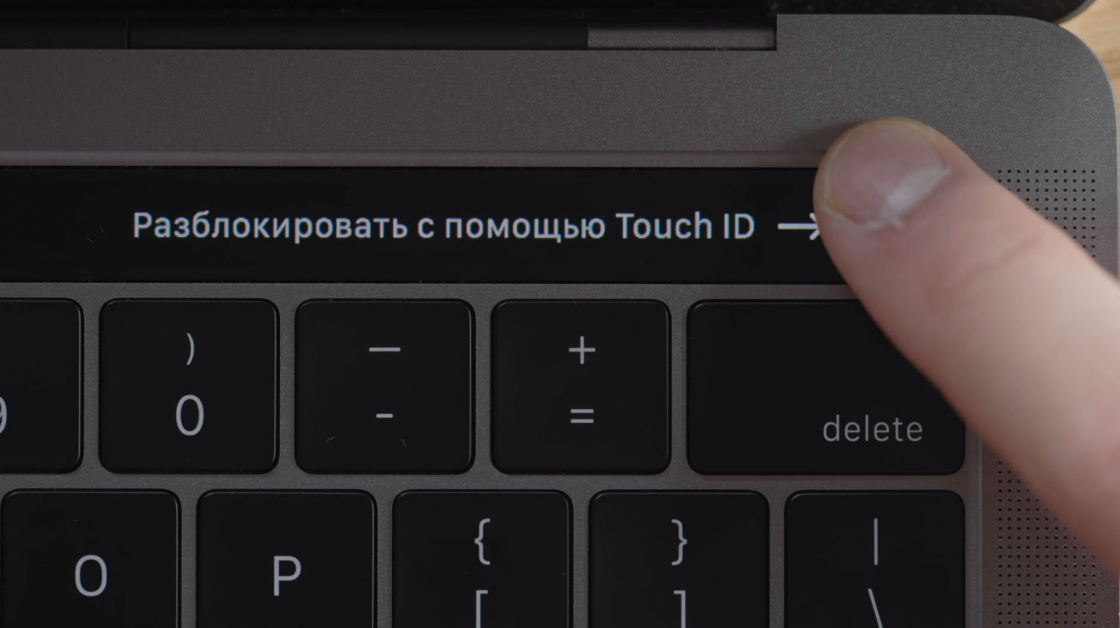 Обзор MacBook Pro 2017 - Touch ID 2.0