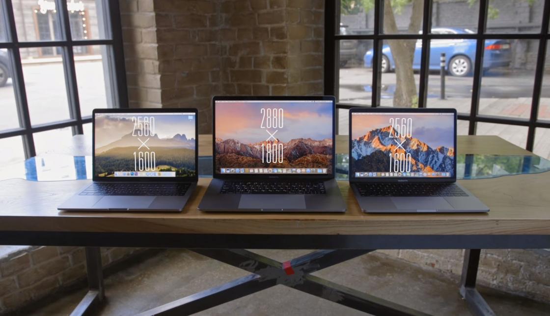 Обзор MacBook Pro 2017 - дисплей