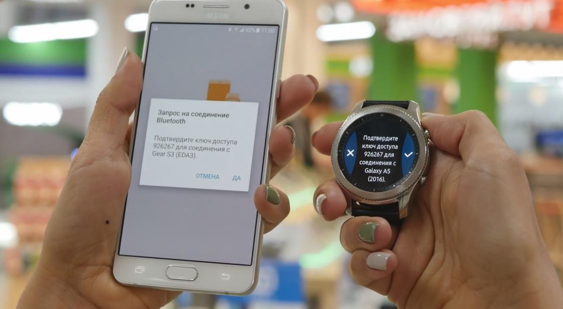 Часы Samsung Gear S3 совместимы со всеми современными андроид смартфонами