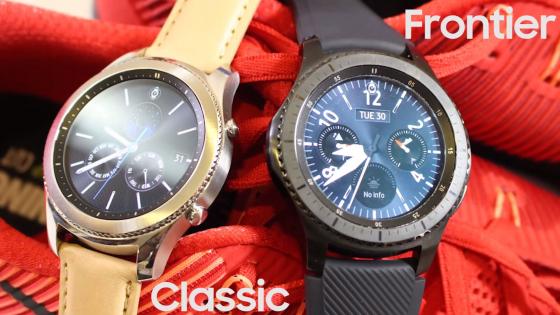 Обзор Samsung Gear S3 Frontier и Classic