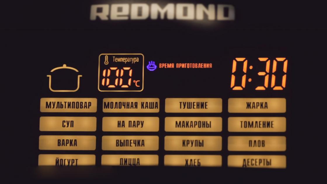 Светодиодный дисплей RMC-M92S
