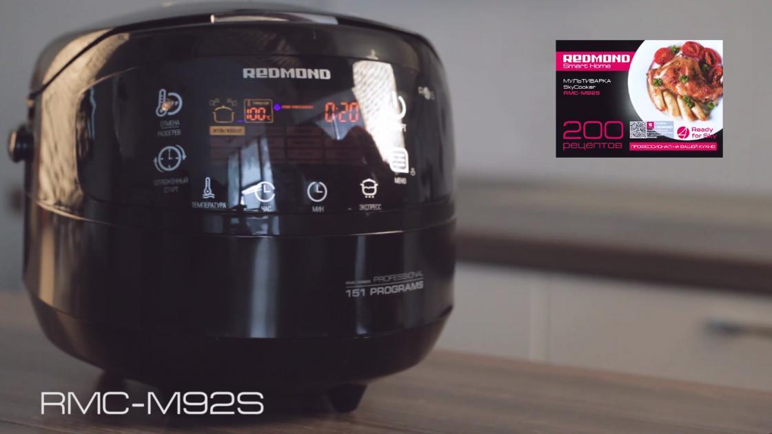 RMC-M92S и книга рецептов