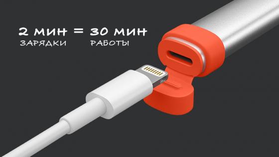 Обзор iPad 9.7-дюймов (2018) - Logitech Crayon зарядка