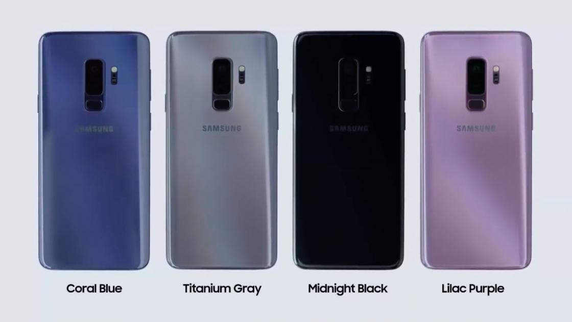 Обзор Samsung Galaxy S9 - цвета корпуса