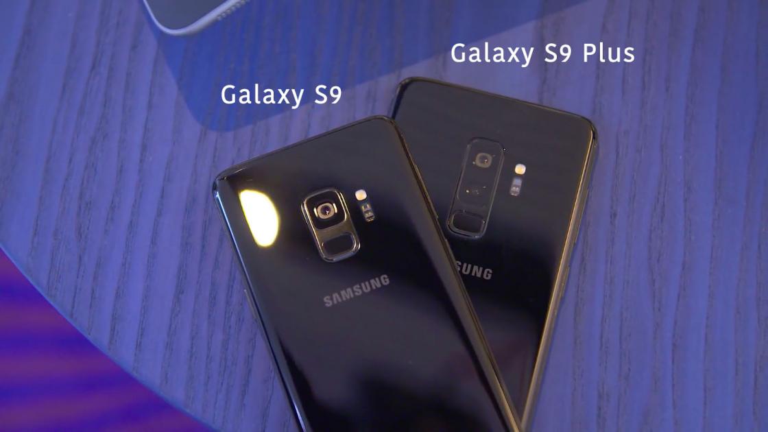 Обзор Samsung Galaxy S9 - сравнение задней крышки с Galaxy S9 Plus