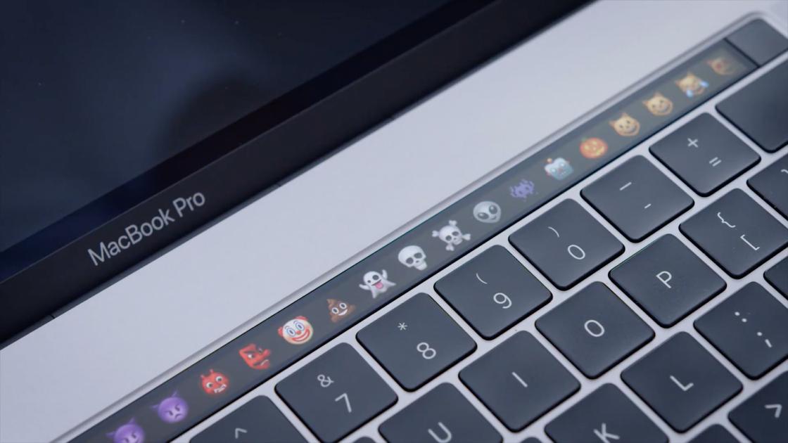 Touch Bar у MacBook Pro 13 (2018)
