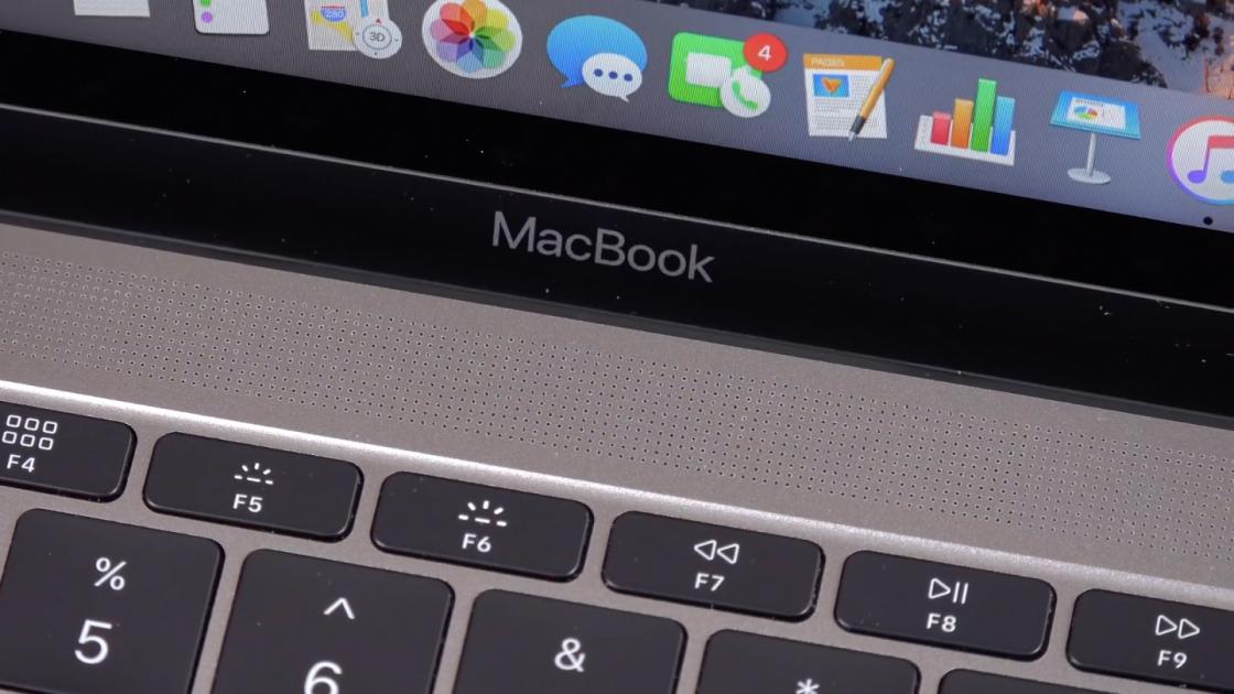 Ультрабук MacBook (2017)