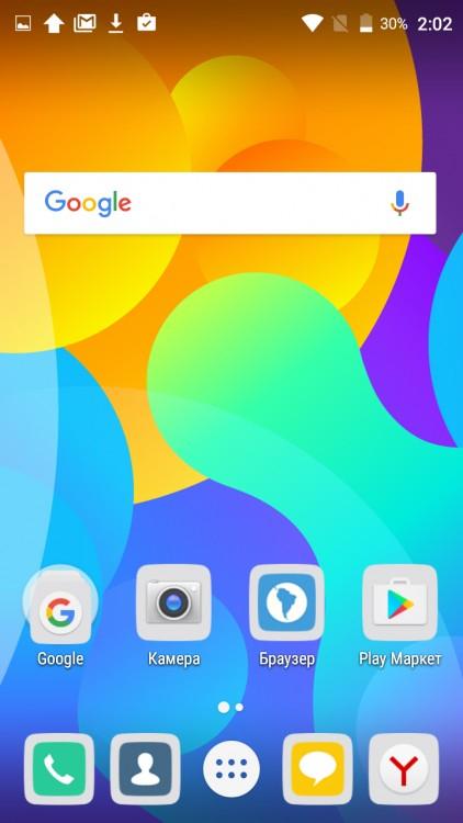 Обзор смартфона Micromax Q398 - экран