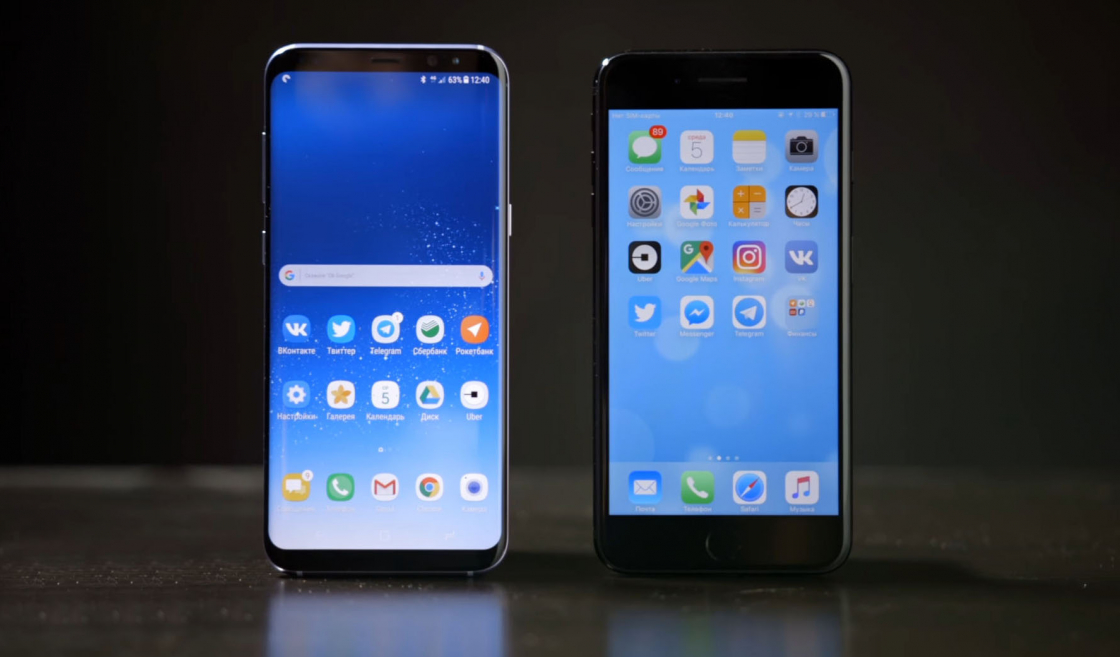 Samsung Galaxy S8 vs iPhone SE 2017