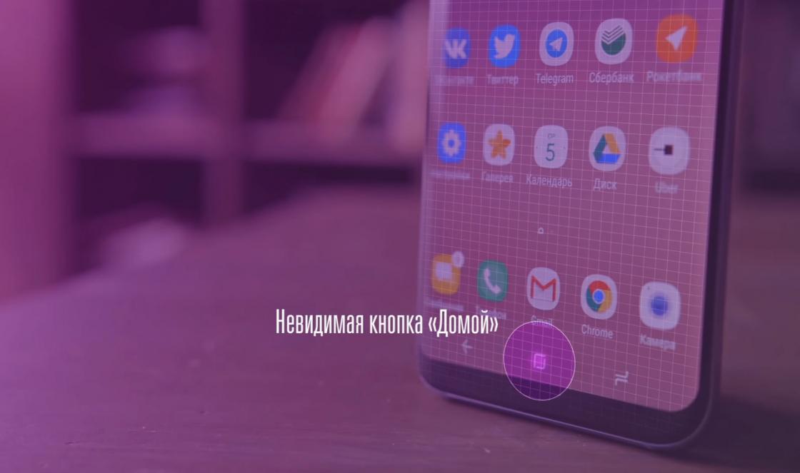 Обзор Samsung Galaxy S8 - кнопка домой