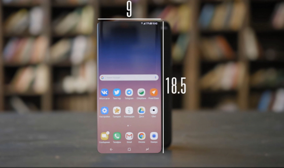 Обзор Samsung Galaxy S8 - 9 на 18.5