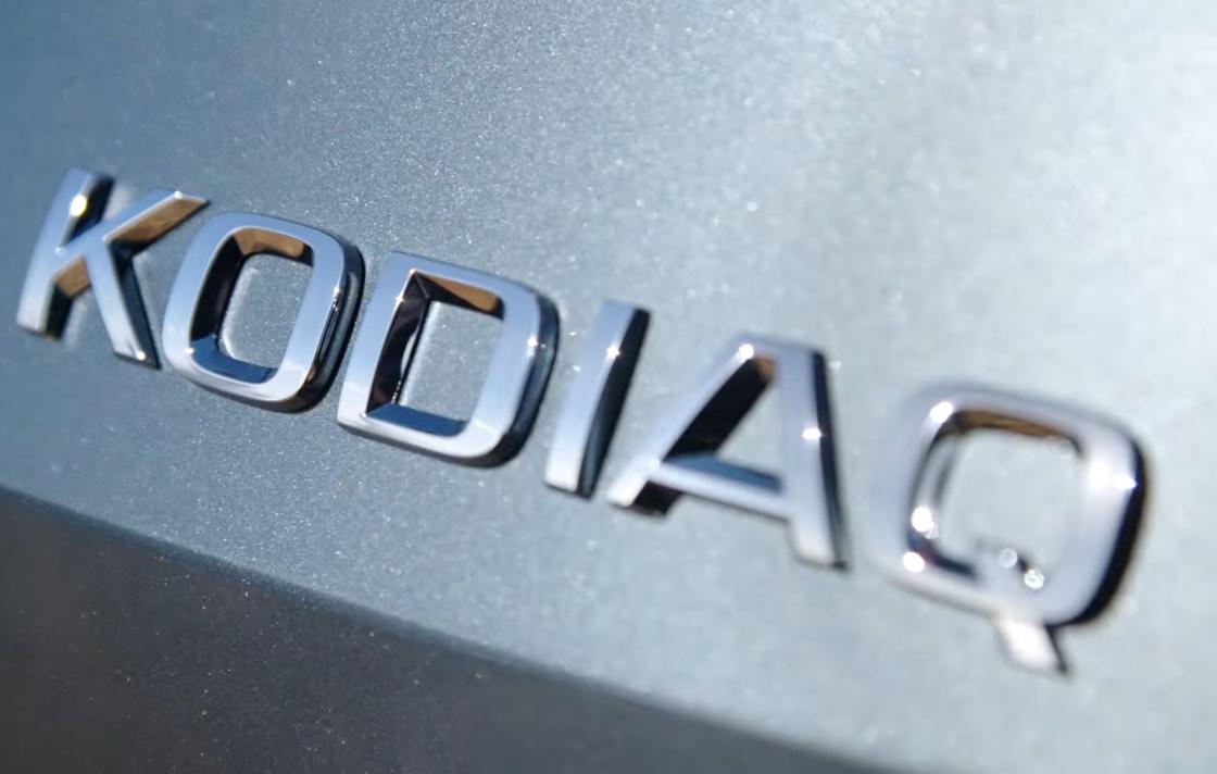 Обзор Skoda Kodiaq - логотип