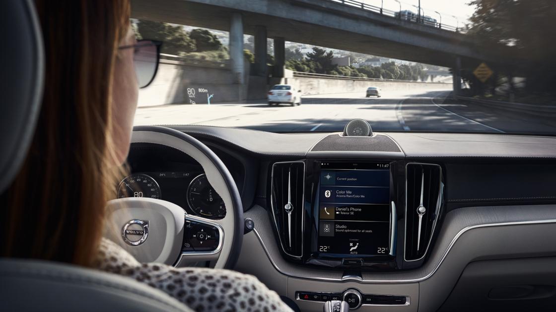 Обзор Volvo XC602017 - мультимедийная коммуникационная система