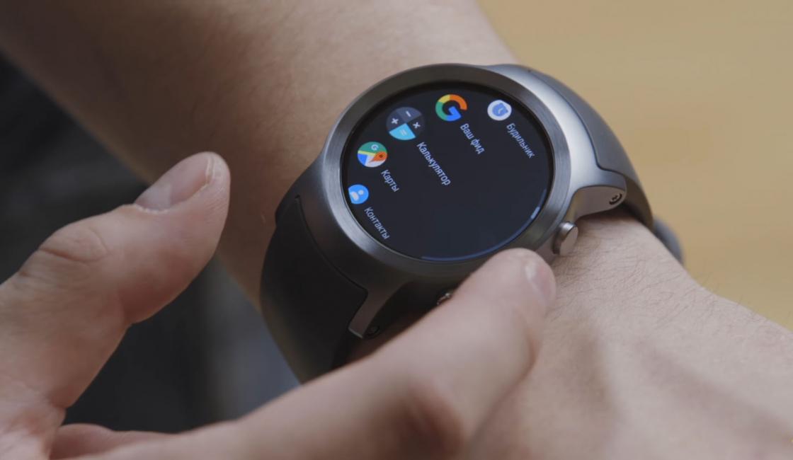 Обзор LG Watch Sport - листание с помощью центральной кнопки