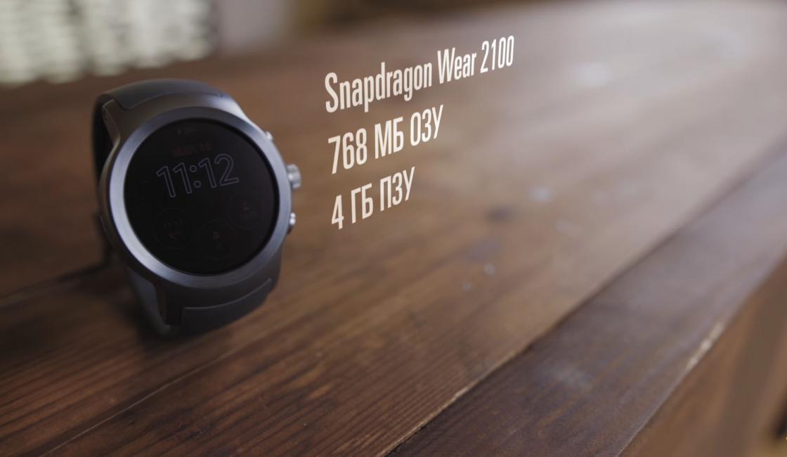 Обзор LG Watch Sport - аппаратная часть