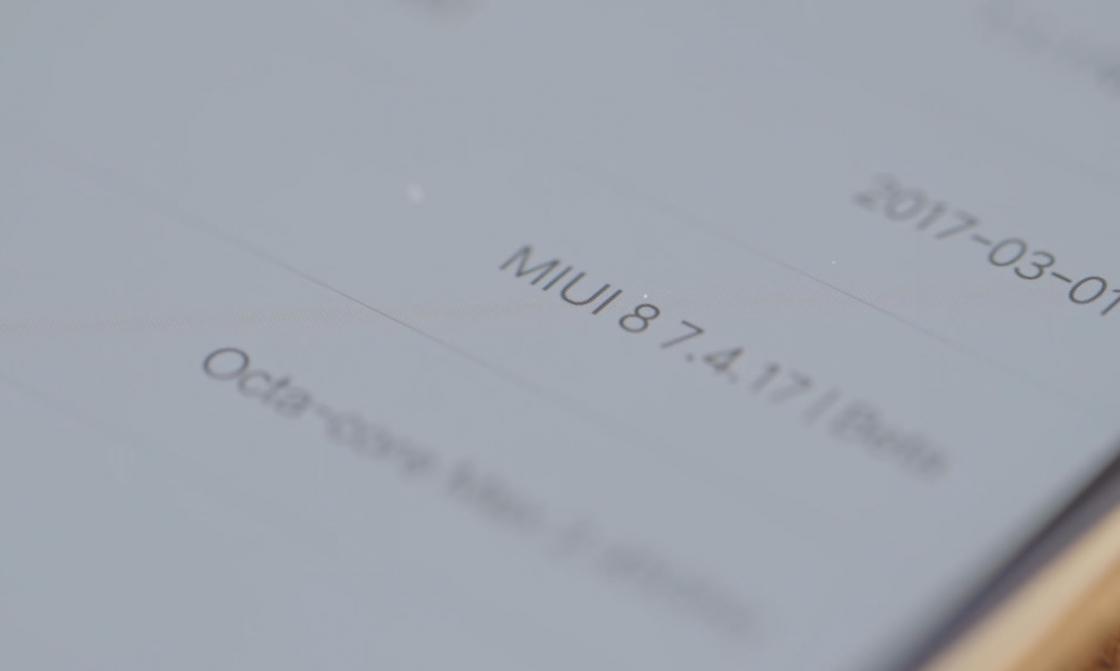 Обзор Xiaomi Mi 6 - прошивка