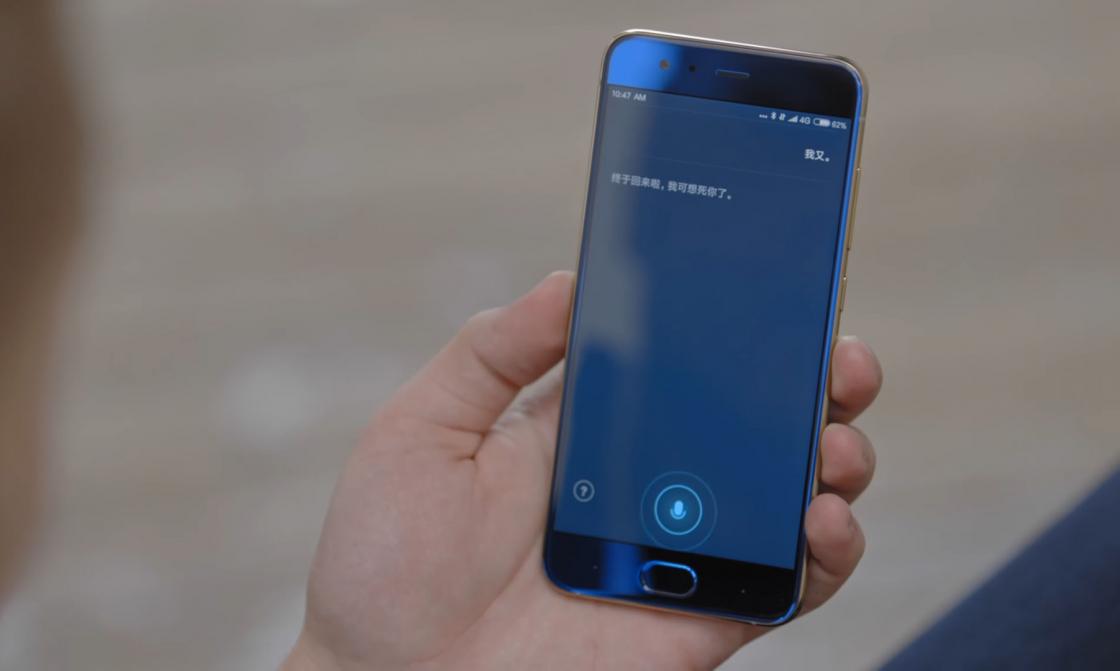 Обзор Xiaomi Mi 6 - голосовой ассистент