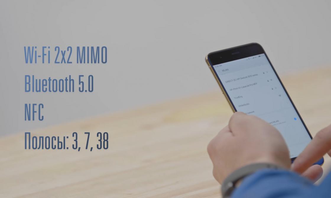 Обзор Xiaomi Mi 6 - обновленные модули Wi-Fi и Bluetooth